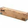 Original Olivetti B0857 Cyan Toner Cartridge (B0857)