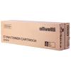 Original Olivetti B0991 Cyan Toner Cartridge (B0991)