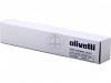 Original Olivetti B0683 Magenta Toner Cartridge (B0683/B0889)