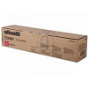 Original Olivetti B0729 Magenta Toner Cartridge (B0729)