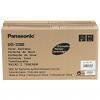 Original Panasonic UG3380 Black Toner Cartridge (UG3380)