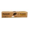Original Panasonic DQTUS20Y Yellow Toner Cartridge (DQTUS20Y)