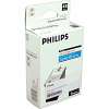 Original Philips 48 Photo Colour Ink Cartridge (PFA548)
