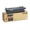 Original Sharp AR-M450LT Black Toner Cartridge
