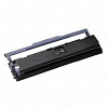 Original Sharp MX-45GTBA Black Toner Cartridge