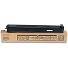 Original Sharp MX23GTBA Black Toner Cartridge (MX23GTBA)