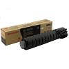Original Sharp MX70GTBA Black Toner Cartridge (MX70GTBA)