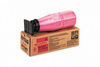 Original Sharp ARC-25T7 Magenta Toner Cartridge (ARC-25T7)