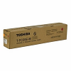 Original Toshiba T-FC35EM Magenta Toner Cartridge (T-FC35EM)