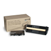 Original Xerox 106R01535 Black High Capacity Toner Cartridge (106R01535)