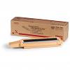 Original Xerox 108R00603 High Capacity Maintenance Kit