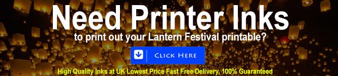 lanternfestivalbanner